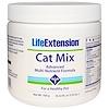 Life Extension, مزيج القطط، تركيبة متطورة متعددة-المغذيات، 3.52 أوقية (100 غم)