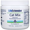 Life Extension, Cat Mix, Fórmula avanzada multi-nutricional, 3.52 oz (100 g)