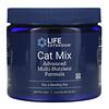 Life Extension, مزيج القطط، تركيبة متعددة العناصر الغذائية المتقدمة، 3.52 أونصة (100 جرام)