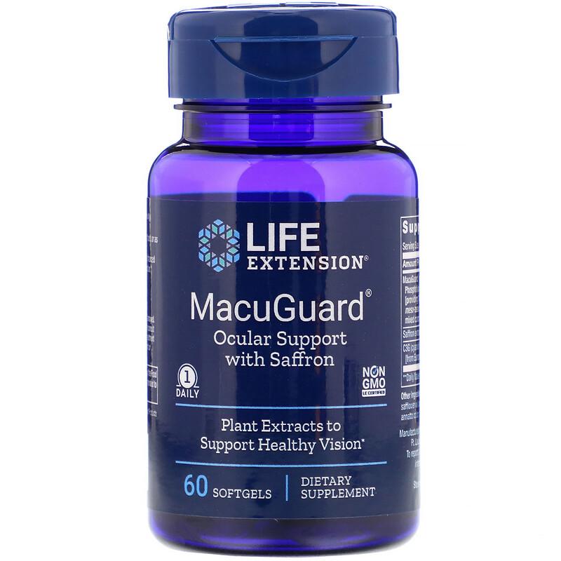 MacuGuard, Ocular Support with Saffron, 60 Softgels