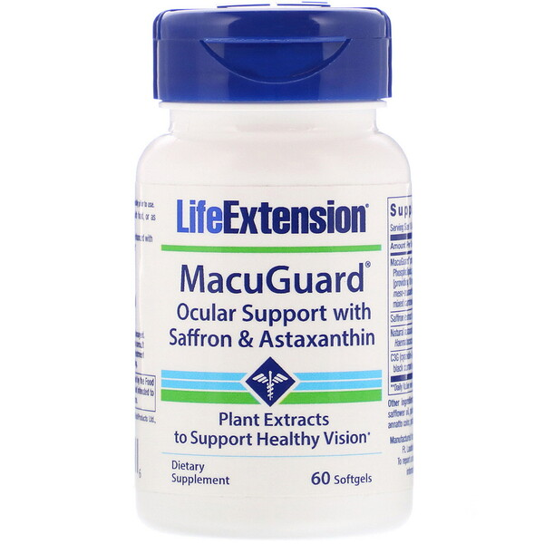 MacuGuard, Ocular Support with Saffron & Astaxanthin, 60 Softgels