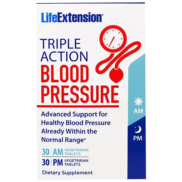 Life Extension, Тройное Воздействие на Артериальное Давление, Днем и Ночью, 60 Растительных капсул (Discontinued Item)