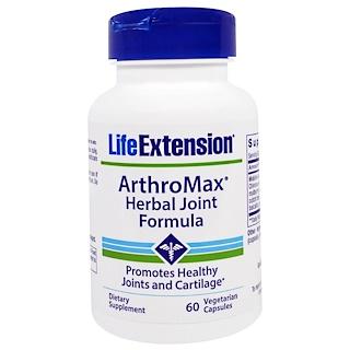 Life Extension, ArthroMax Herbal Joint Formula, 60 Veggie Caps