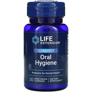 Life Extension, FLORASSIST, для гигиены полости рта, 30 вегетарианских пастилок