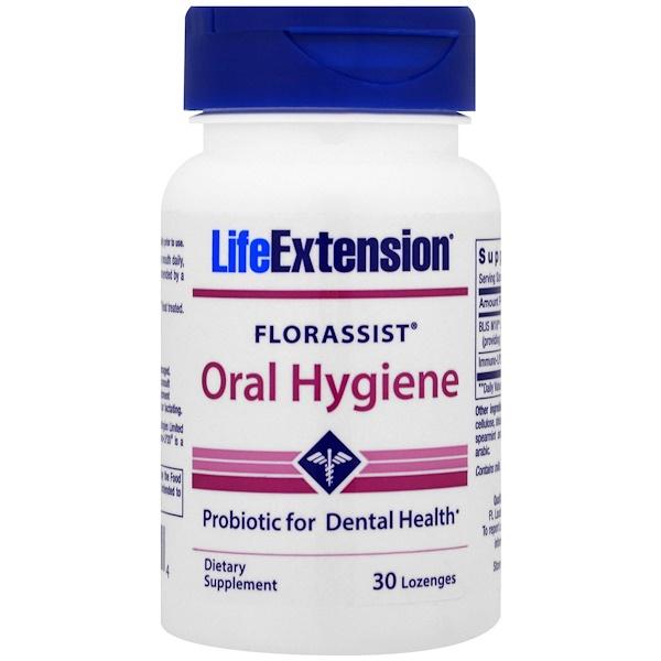 Life Extension, フロラシスト、口腔衛生、30錠