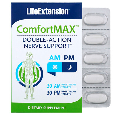цена на ComfortMAX, Double-Action Nerve Support, For AM & PM, 30 Vegetarian Tablets Each