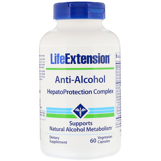 Life Extension, Anti-Alcohol, HepatoProtection Complex, 60 Vegetarian Capsules