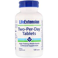 Таблетки «дважды в день», 120 таблеток - фото