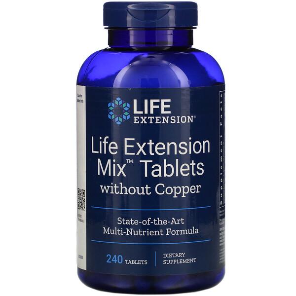 Life Extension Mix(ライフエクステンションミックス)銅不使用タブレッド、240粒