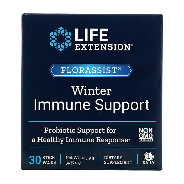 Florsist 冬季免疫支持补充剂,30 条