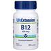 Витамин B-12, 500 мкг, 100 пастилок - изображение
