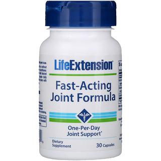 Life Extension, Fórmula de Ação Rápida para Articulações, 30 Cápsulas