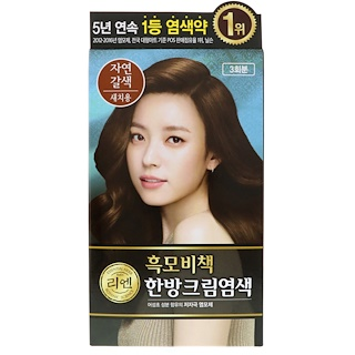 LG Household & Health Care, ReEn, Hair Dye, Natural Brown, 3 Treatments