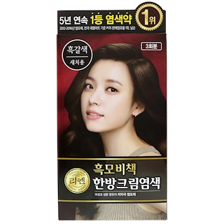 LG Household & Health Care, ReEn, Hair Dye, Dark Brown, 3 Treatments