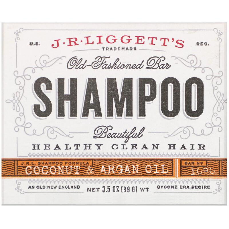 Old Fashioned Shampoo Bar, Coconut & Argan Oil, 3.5 oz (99 g)