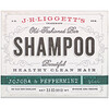 J.R. Liggett's, Old Fashioned Shampoo Bar, Jojoba & Peppermint, 3.5 oz (99 g)