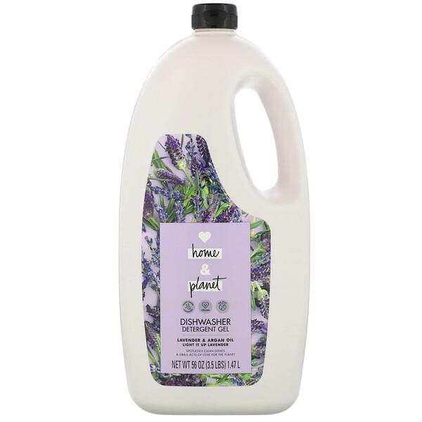 Love Home & Planet, Dishwasher Detergent Gel, Lavender & Argan Oil, 56 fl oz (1.47 l)