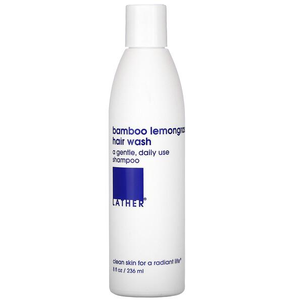 Bamboo Lemongrass Hair Wash, 8 fl oz (236 ml)