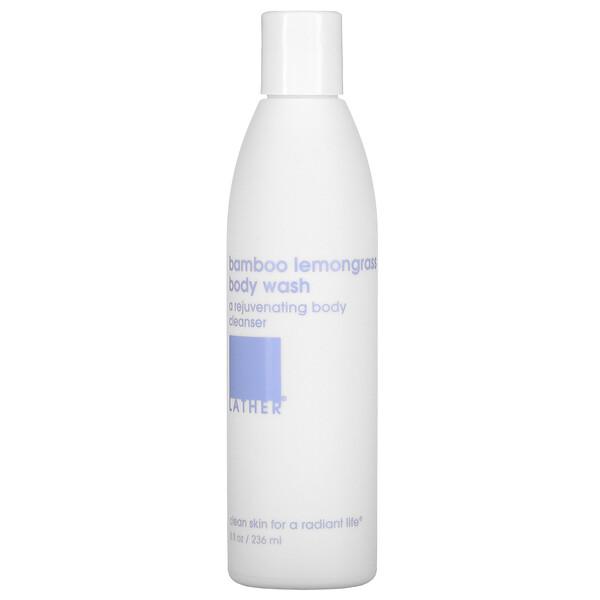 Bamboo Lemongrass Body Wash, 8 fl oz (236 ml)