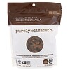 Purely Elizabeth, Probiotic & Gluten-Free Granola, Chocolate Sea Salt, 8 oz (227 g)