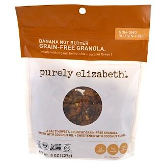 Purely Elizabeth, جرانولا خالية من الحبوب، زبدة جوز الموز 8 أونصة (227 غرام)