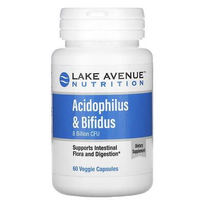 Lake Avenue Nutrition пробиотики Acidophilus и Bifidus, смесь пробиотиков, 8млрд КОЕ, 60растительных капсул