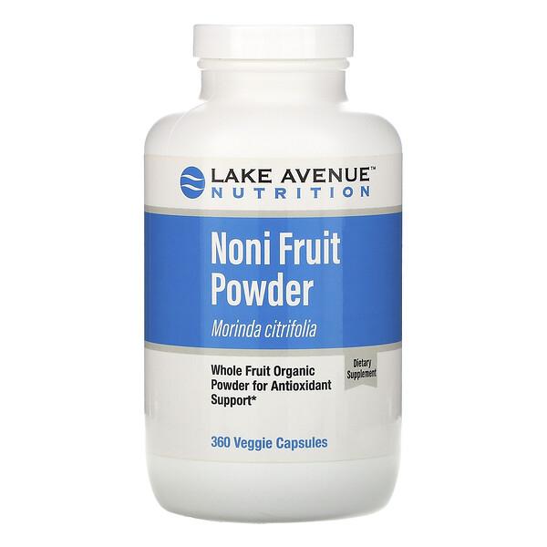Lake Avenue Nutrition, אבקת פרי הנוני, אבקה אורגנית מכל חלקי הפרי, 360 כמוסות צמחיות