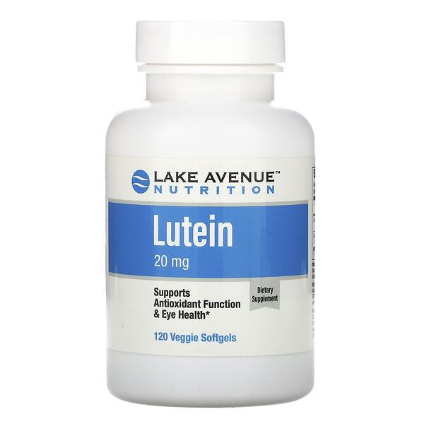 Lake Avenue Nutrition, ルテイン、20mg、植物性ソフトジェル120粒
