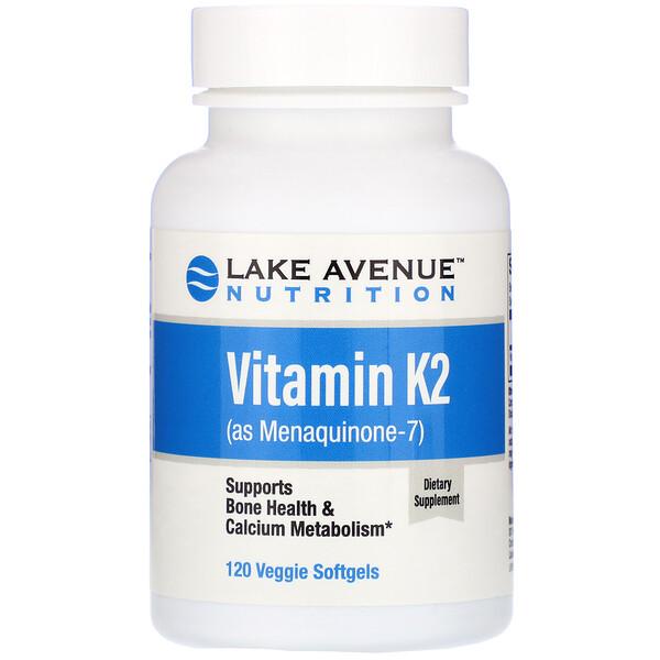 ビタミンK2、メナキノン-7、50mcg、植物性ソフトジェル120粒