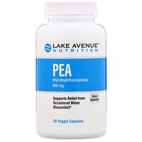 PEA (Palmitoylethanolamide), 600 mg, 90 Veggie Capsules - фото