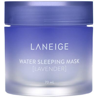 Laneige Water Sleeping Mask, Lavender, 2.3 fl oz (70 ml)