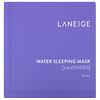 Laneige, Water Sleeping Beauty Mask, Lavender, 2.3 fl oz (70 ml)