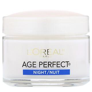 L'Oreal, Age Perfect, Night Cream, 2.5 oz (70 g)