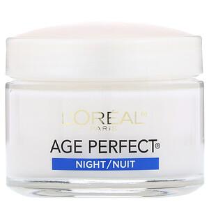 L'Oreal, Age Perfect, Night Cream, 2.5 oz (70 g) отзывы покупателей