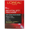 L'Oreal, Revitalift Triple Power, Anti-Aging Moisturizer, 1.7 oz (48 g)