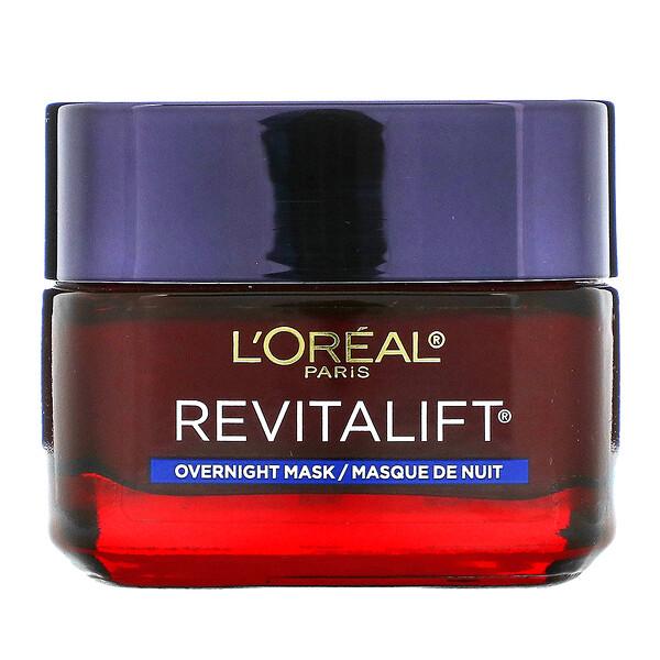Revitalift Triple Power, Anti-Aging Overnight Mask, 1.7 oz (48 g)