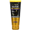 L'Oreal, L'Oreal Paris, Elvive, Total Repair Extreme, Emergency Recovery Mask, 6.8 fl oz (200 ml)