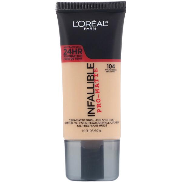 Infallible Pro-Matte Foundation, 104 Golden Beige, 1 fl oz (30 ml)
