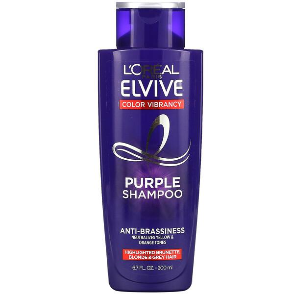 L'Oreal, Elvive, Color Vibrancy, Purple Shampoo, 6.7 fl oz (200 ml)