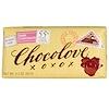 Chocolove, ダークチョコレート(ブラックチョコレート), 3.2オンス (90 g)