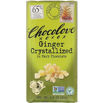 Купить Кристаллы имбиря в темном шоколаде, 3.2 унции (90 г)