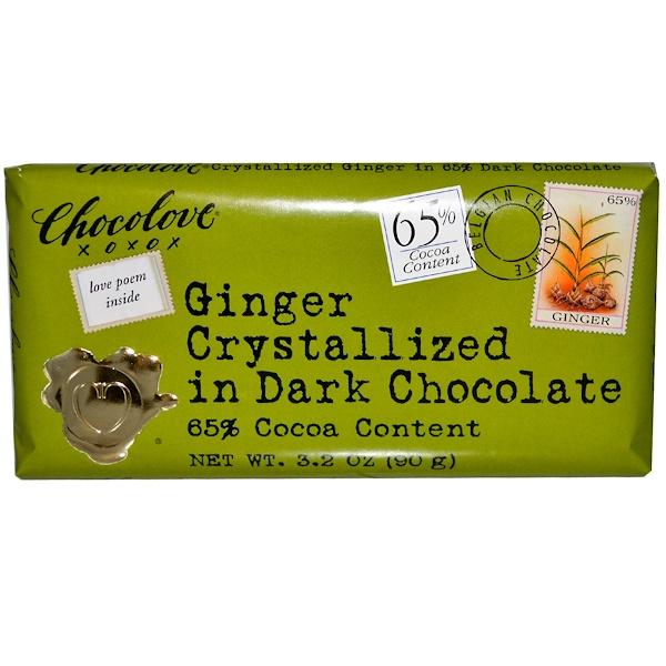 Chocolove, ダークチョコレート 結晶化ジンジャー入り, 3.2 オンス (90 g)