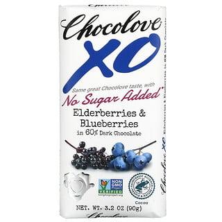 Chocolove, XO, Elderberries & Blueberries In 60% Dark Chocolate, 3.2 oz (90 g)