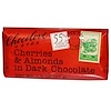Chocolove, Cherries & Almonds in Dark Chocolate, 1.3 oz (37 g) (Discontinued Item)