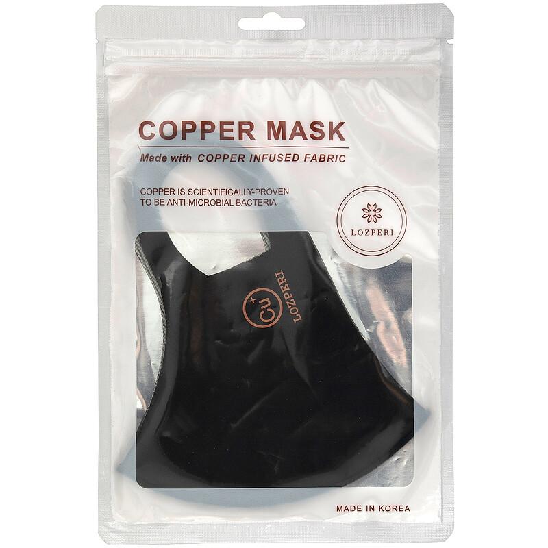 Lozperi, 銅口罩,成年人,黑色,1 個