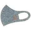 Lozperi, Copper Mask, Adult, Gray, 1 Mask