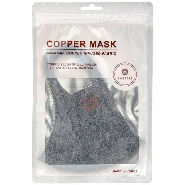 Copper Mask, Adult, Gray, 1 Mask