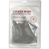 Lozperi, Copper Mask, Adult, Dot, 1 Count