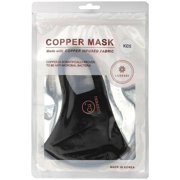 Copper Mask, Kids, Black, 1 Mask