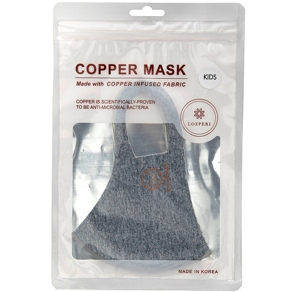Copper Mask, Kids, Gray, 1 Count